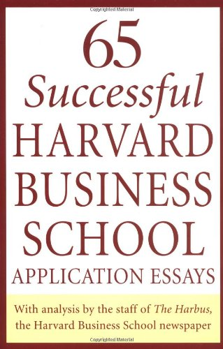 harvard business school 2018 application