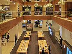square one mall job applications