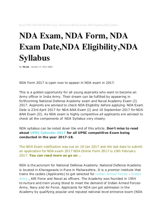 nda online application form 2018