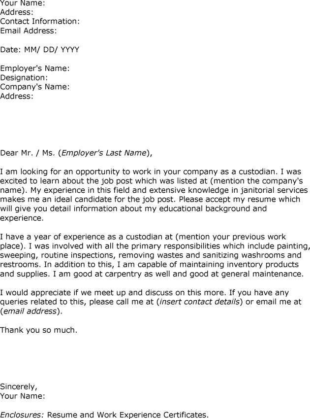 sample application letter for position upgrade