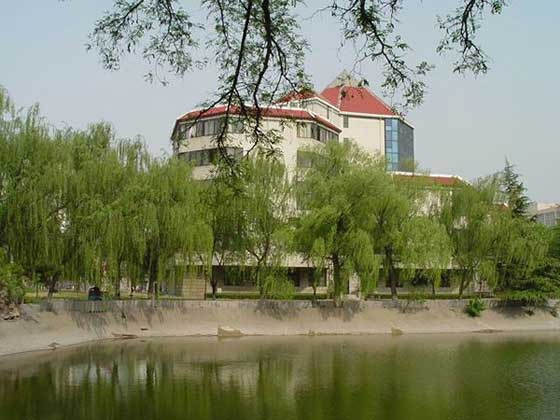 beijing jiaotong university online application