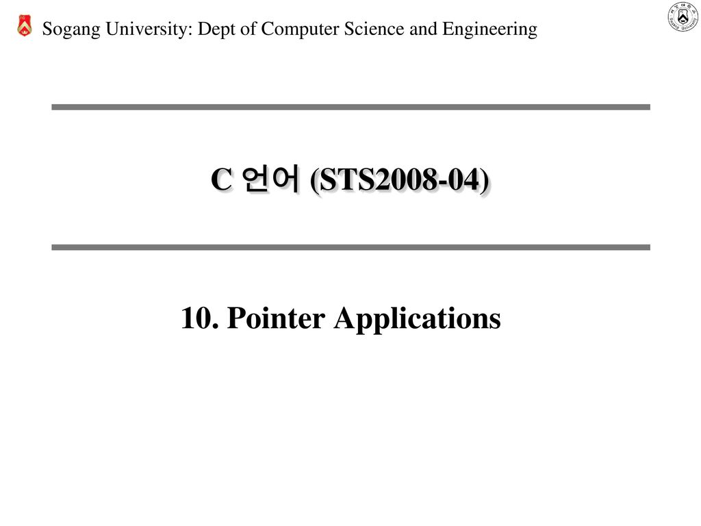 applications of pointers in c