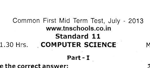 standard state application std 678