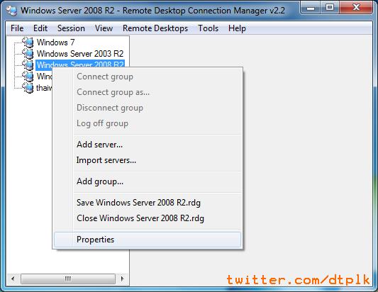 citrix application flickering windows 10