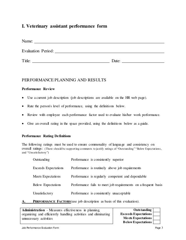 web application security test plan template