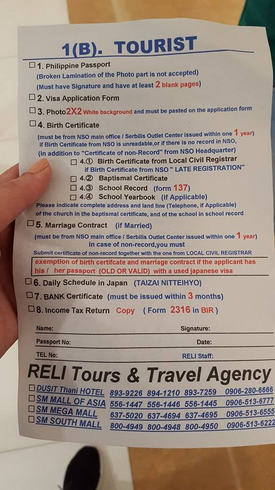 no visa required application form