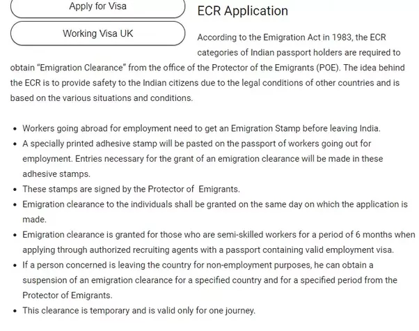 passport application for 16 year old